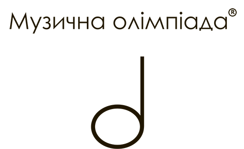 "Open Musical Olympiad ""The Voice of the Country"""
