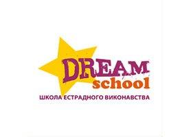 """ШКОЛА ЭСТРАДНОГО ИСПОЛНИТЕЛЬСТВА """"DREAM SCHOOL"""""""