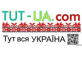 ИНФОРМАЦИОННО-РАЗВЛЕКАТЕЛЬНЫЙ ПОРТАЛ TUT-UA.COM